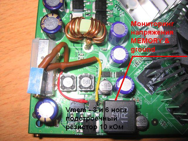 Vmem 7600ГGT AGP